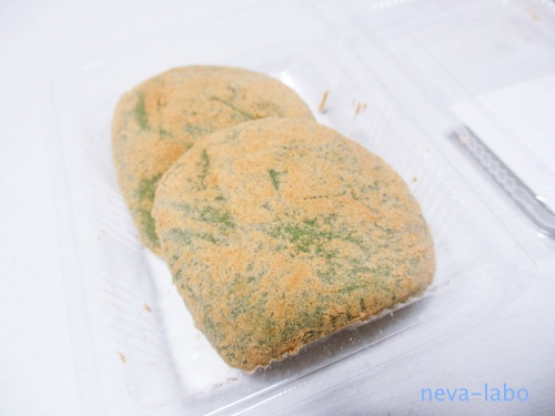 奈良 中谷堂 よもぎ餅