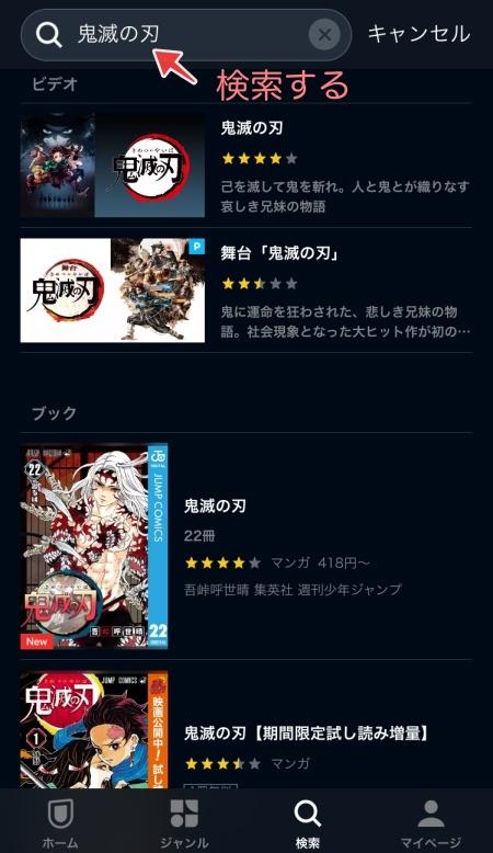 next 動画検索画面