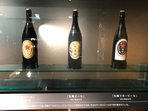 サッポロビール博物館 瓶ビール01